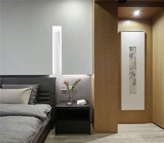 140平米三室两厅混搭风格玄关效果图