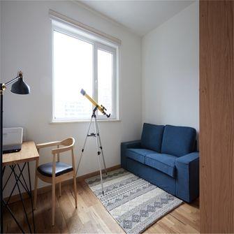 140平米四室一厅日式风格书房装修效果图
