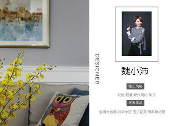 富裕型100平米三室两厅美式风格客厅欣赏图