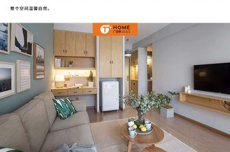 富裕型50平米一居室北欧风格客厅设计图