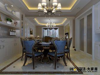 140平米三室五厅欧式风格餐厅装修效果图