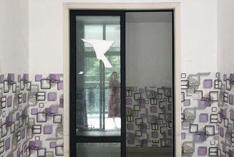 100平米三室两厅混搭风格书房图