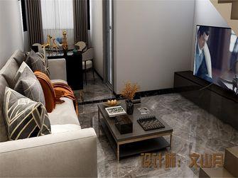 30平米小户型现代简约风格客厅图片