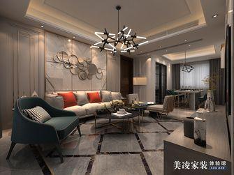 60平米现代简约风格客厅效果图