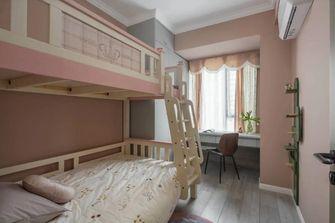 90平米四室两厅现代简约风格儿童房效果图