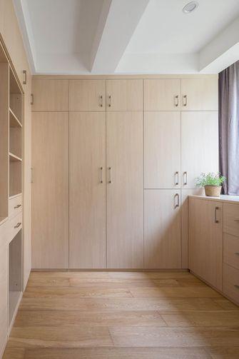 120平米三室两厅日式风格衣帽间设计图