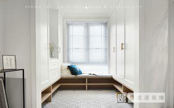 140平米四室两厅北欧风格衣帽间效果图