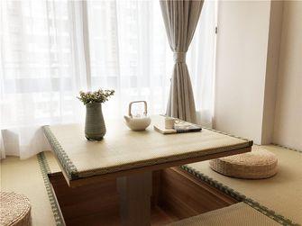 140平米四室两厅北欧风格书房装修案例
