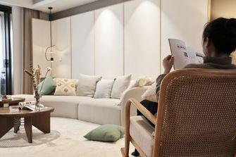 140平米三室两厅日式风格客厅设计图
