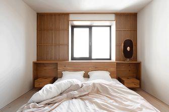 20万以上70平米公寓现代简约风格卧室效果图