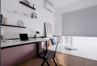 90平米三室两厅混搭风格书房装修效果图