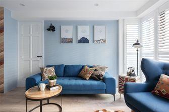 120平米三室两厅英伦风格客厅装修效果图