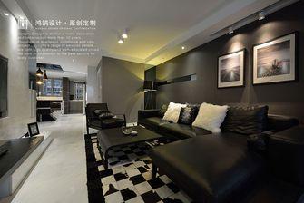 富裕型100平米现代简约风格客厅图