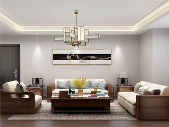 130平米三室两厅中式风格客厅图片