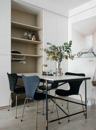 40平米小户型北欧风格餐厅欣赏图