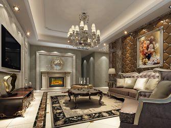 140平米四室三厅欧式风格客厅欣赏图