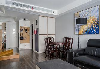 120平米复式现代简约风格餐厅装修案例
