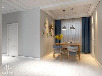 120平米三室两厅北欧风格餐厅图