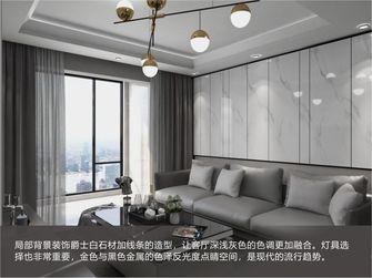 10-15万110平米三室两厅现代简约风格客厅图片