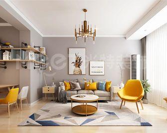 90平米一居室北欧风格客厅装修效果图