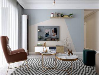 140平米三室两厅现代简约风格阳光房设计图