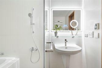 130平米复式北欧风格卫生间设计图