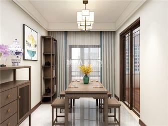 130平米三室两厅新古典风格餐厅效果图
