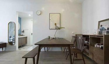 110平米三室一厅北欧风格餐厅图片大全