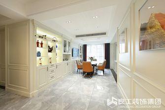 130平米三室两厅其他风格餐厅装修效果图