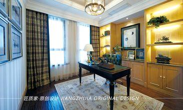 60平米公寓美式风格书房效果图