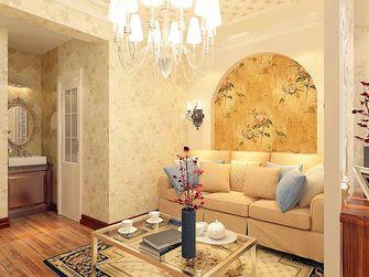 15-20万50平米一室两厅田园风格客厅设计图