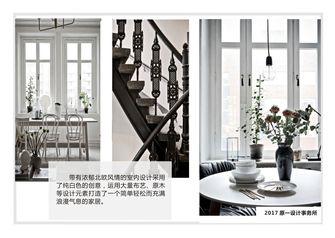 经济型90平米一室一厅现代简约风格楼梯装修效果图