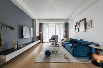 110平米三室两厅混搭风格客厅设计图