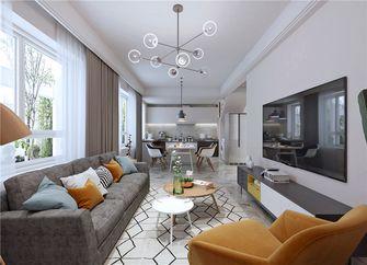 50平米小户型现代简约风格客厅效果图