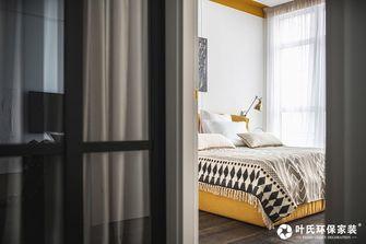 110平米三英伦风格卧室装修案例