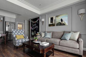 10-15万100平米宜家风格客厅图片