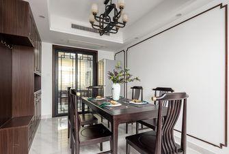 130平米三室一厅中式风格餐厅图