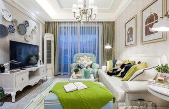 70平米公寓地中海风格客厅装修图片大全