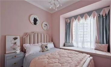 110平米三室两厅混搭风格儿童房装修效果图