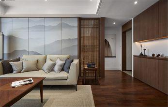120平米一室一厅中式风格客厅设计图