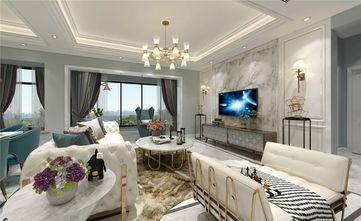130平米四室两厅欧式风格客厅装修效果图