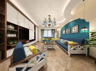 140平米四室两厅田园风格客厅图