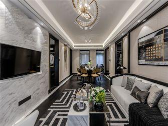 110平米三室三厅法式风格客厅图片