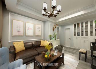 10-15万100平米三室两厅美式风格客厅图片