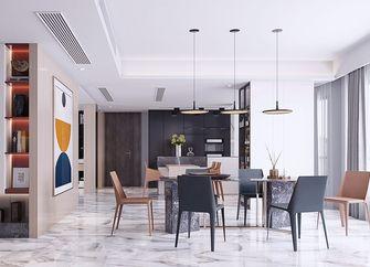 140平米四室一厅现代简约风格餐厅装修效果图