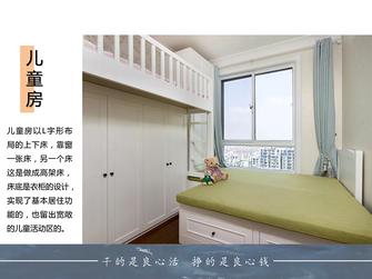 80平米一居室美式风格儿童房欣赏图