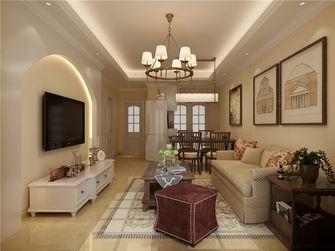 70平米三室两厅美式风格客厅装修效果图