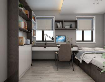 90平米三室两厅现代简约风格书房效果图