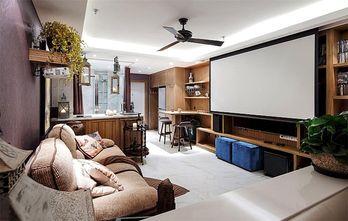 50平米公寓混搭风格客厅装修效果图