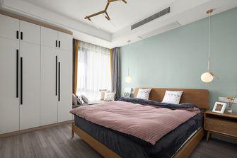 100平米现代简约风格卧室装修案例